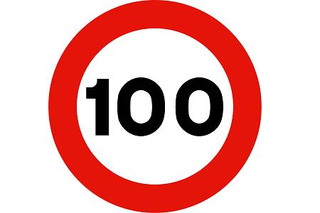 Tráfico estudia reformar la Ley de Seguridad Vial para adaptarla a los actuales retos de movilidad segura y accesible.   Entre las cuestiones a modificar se encuentran los límites de velocidad en autopistas, autovías y carreteras convencionales.     Este martes 27 de Junio se reunió el Grupo de Trabajo designado por el Consejo[…] Ampliar noticia …