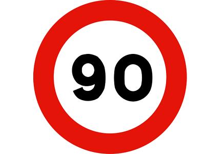 La reforma del Reglamento General de Circulación rebaja las velocidades máximas en las carreteras convencionales a los turismos y las motocicletas, pero no a camiones y autobuses.   Se unifica la velocidad máxima en vías convencionales a 90 km/h para turismos, motocicletas y autobuses, y en 80 km/h para camiones y furgonetas,[…] Ampliar noticia …
